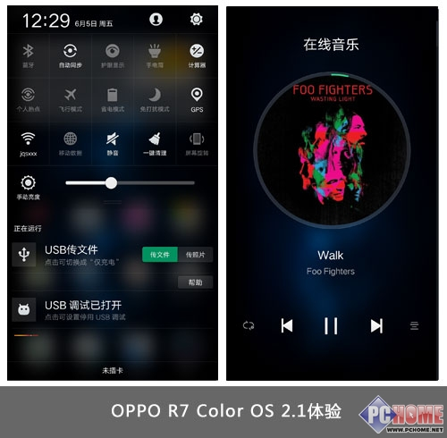 oppo r7(r7t/移动4g)评测